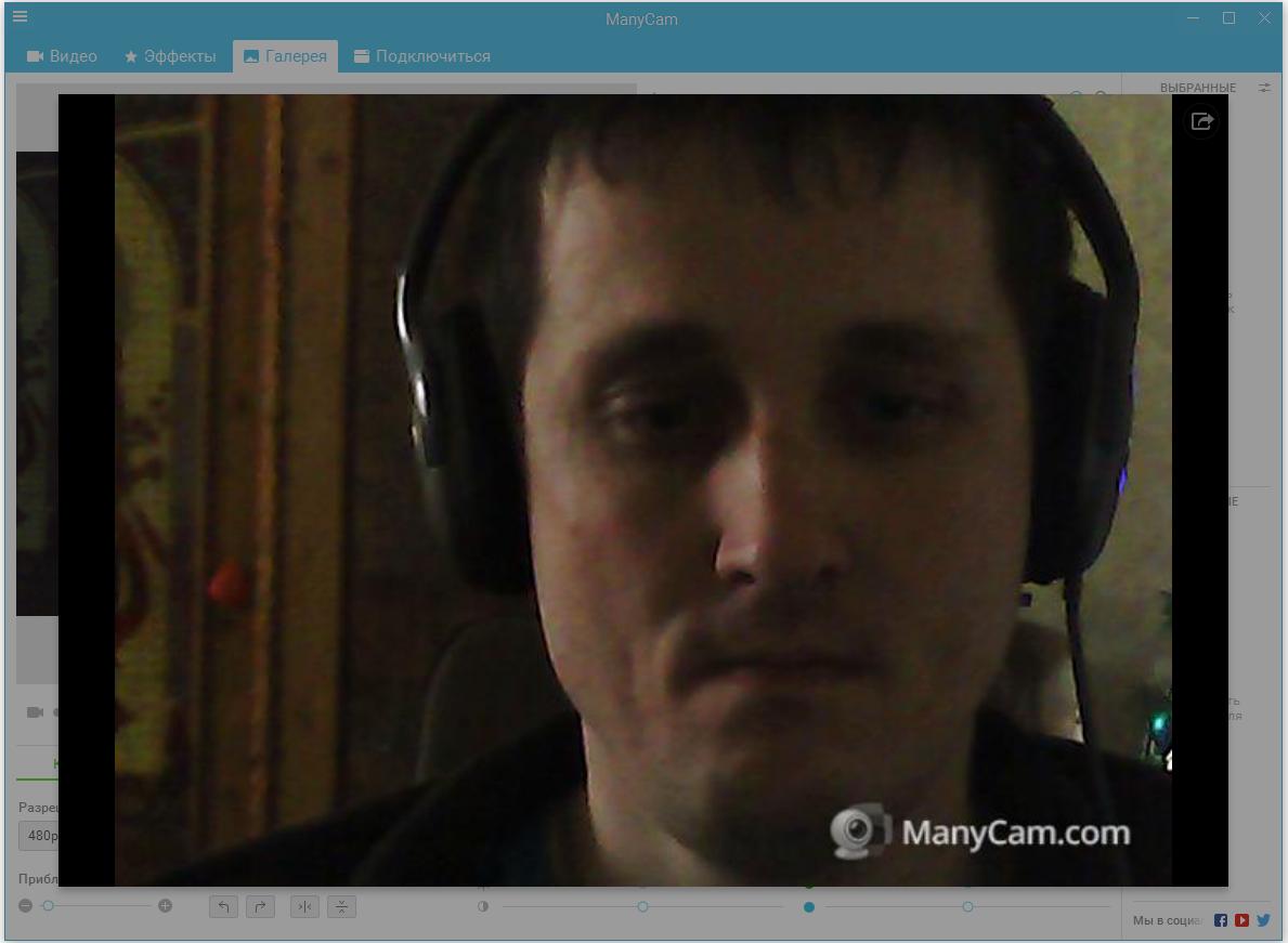 Крякнутый ManyCam