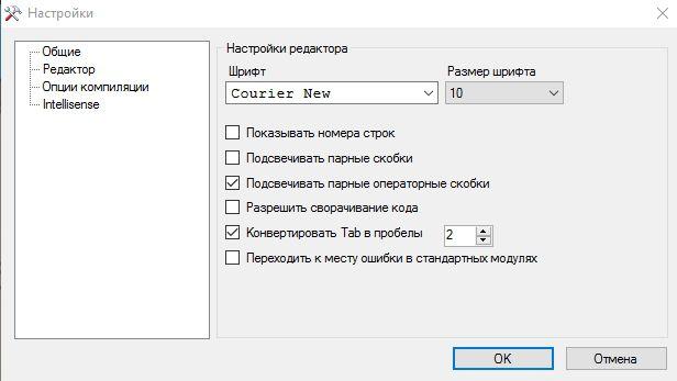 Скачать среду разработки PascalABC.NET (Pascal ABC)