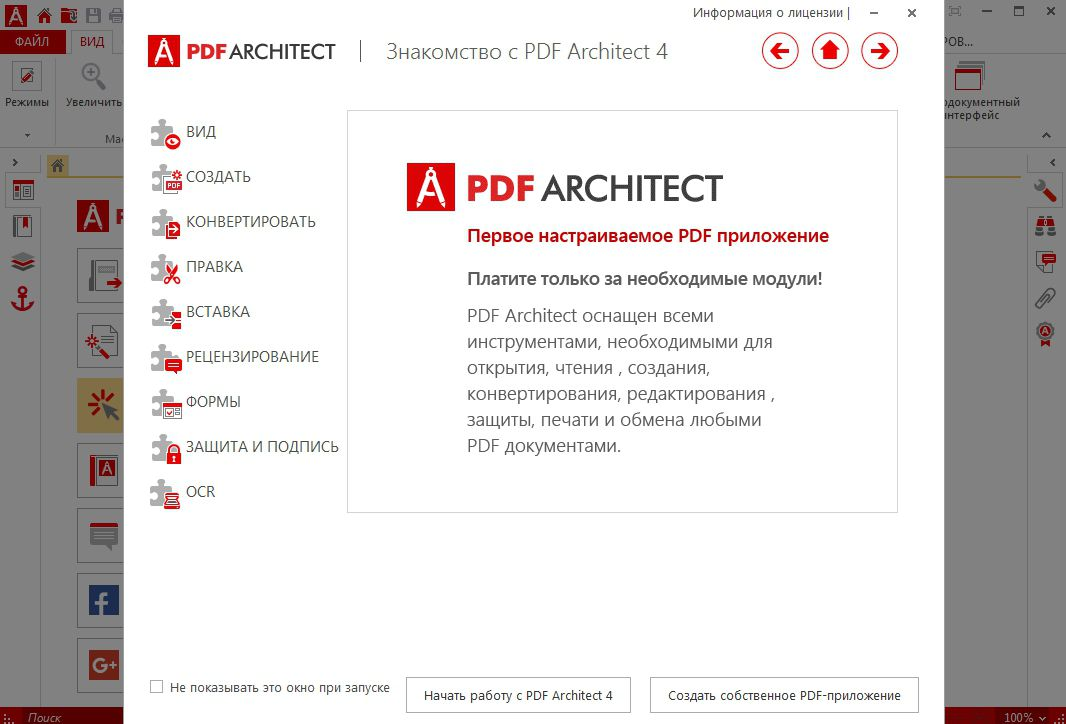 c pdf creator