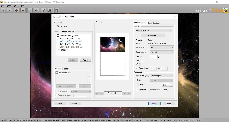 Скачать программу для просмотра изображений ACDSee (АйсидиСи)