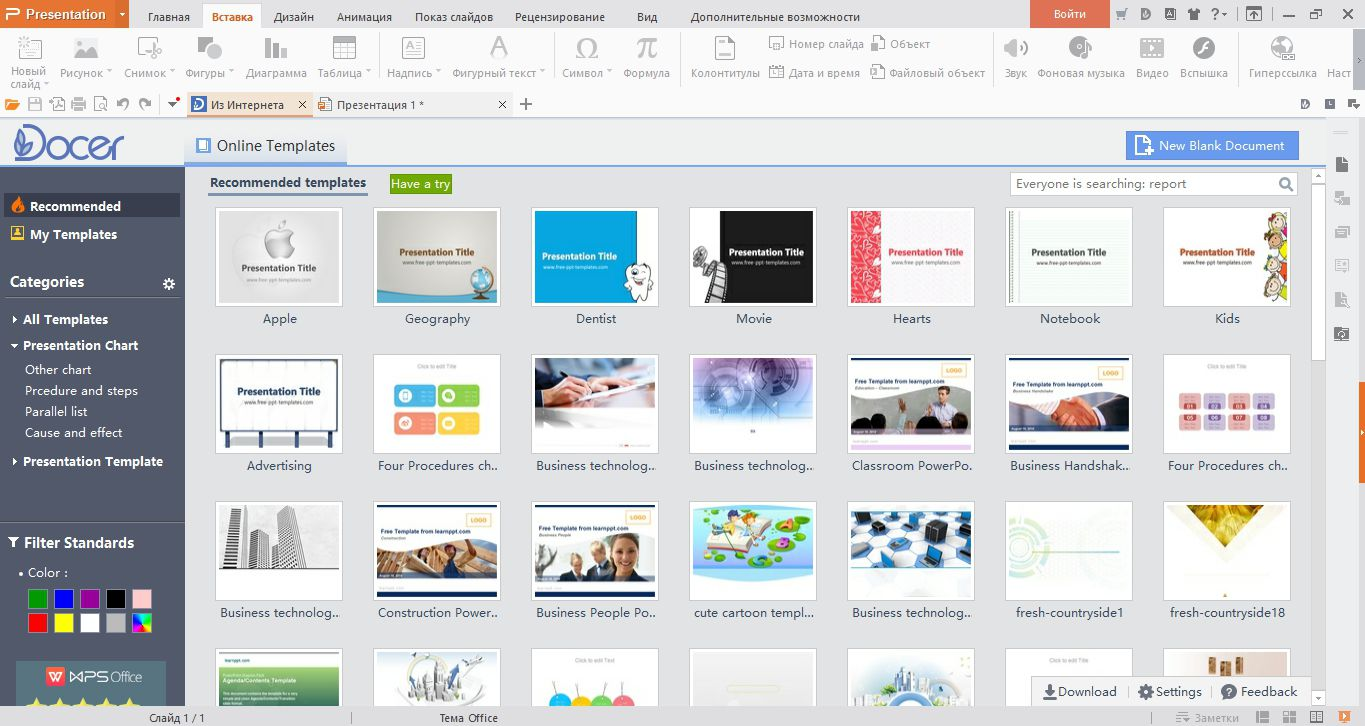 Free Templates for Microsoft Office Suite  Office Templates