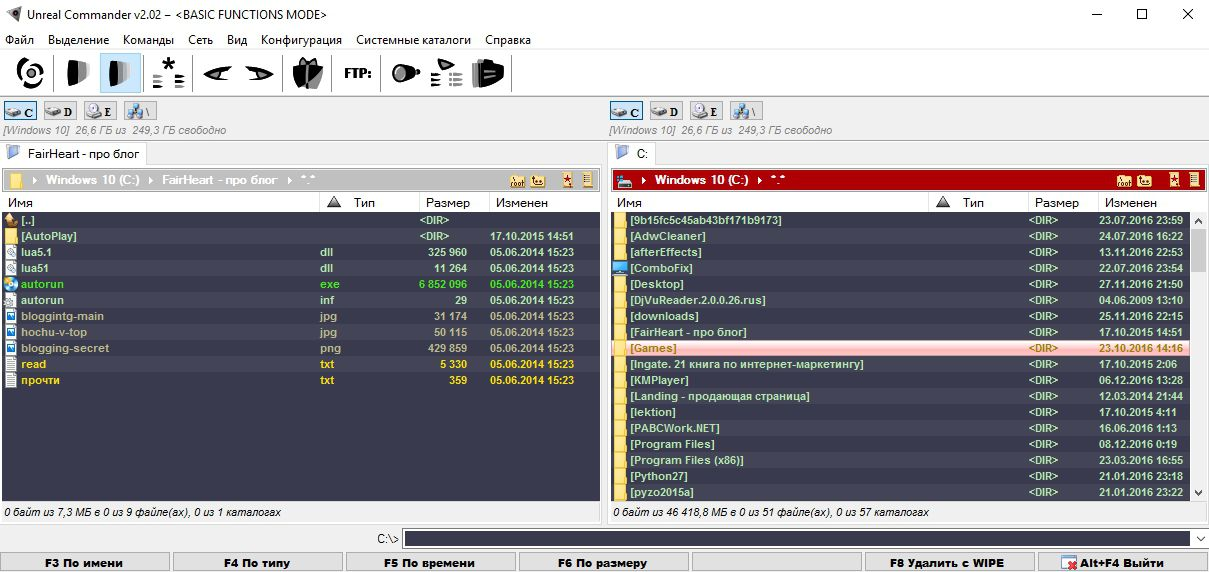 Скачать файловый менеджер Unreal Commander (Анреал Коммандер)