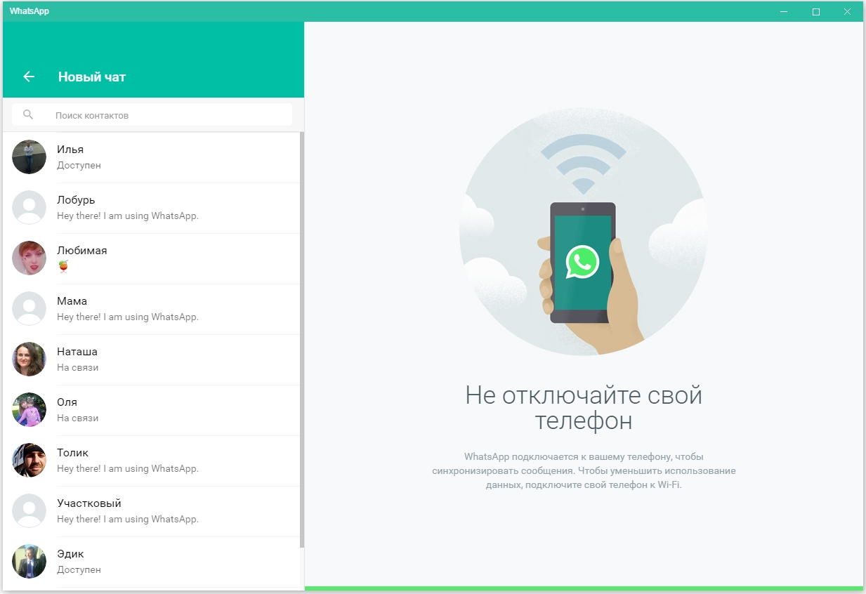 whatsapp-kontakty