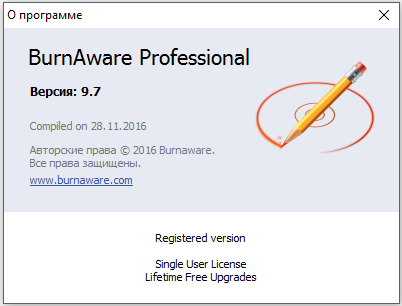 Burnaware Professional код активации