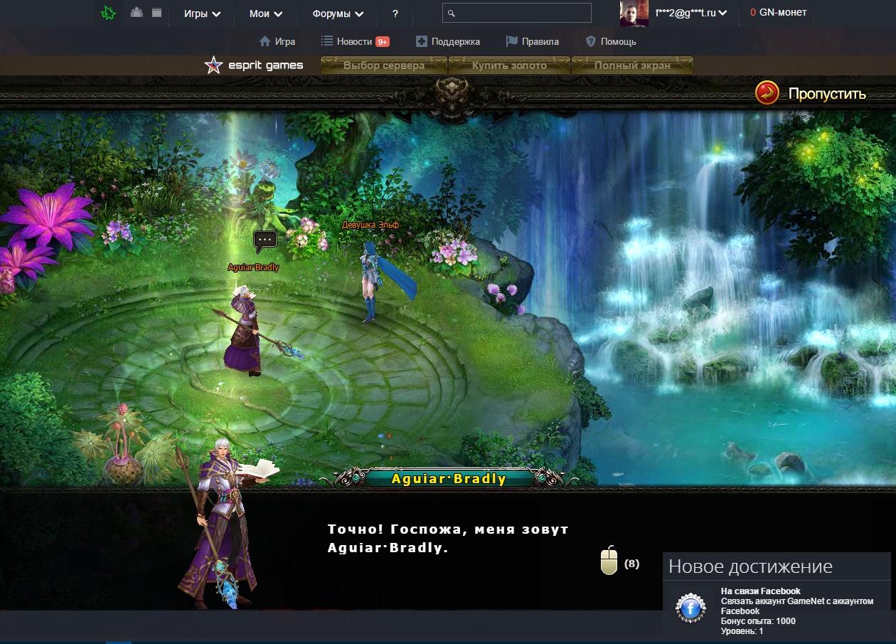 gamenet скачать программу бесплатно
