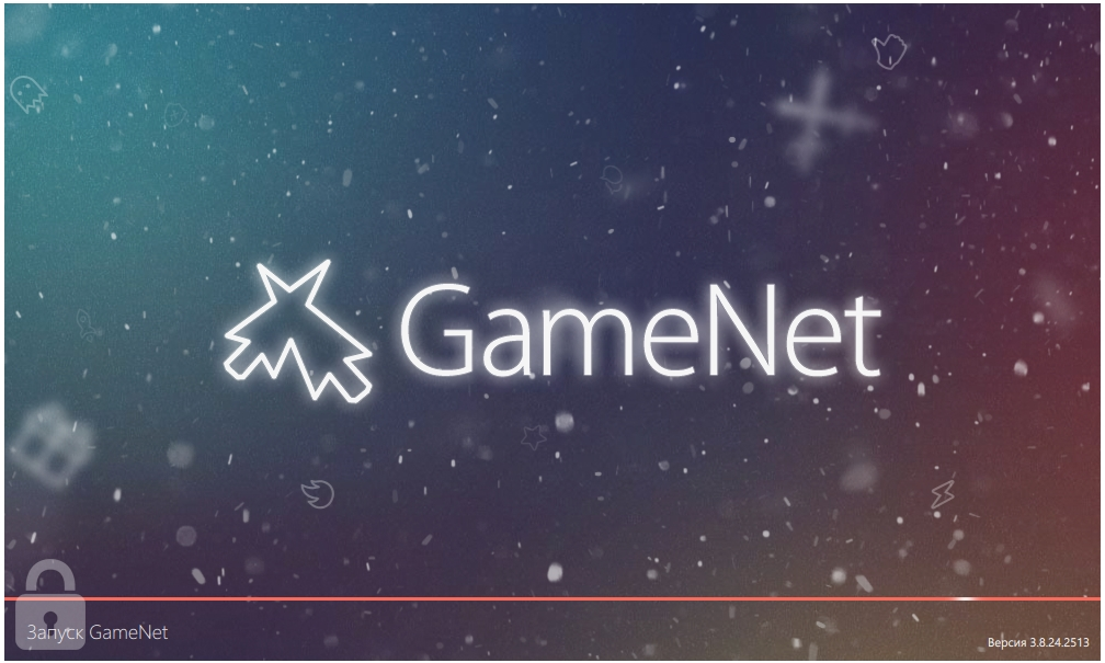 Game net скачать лаунчер