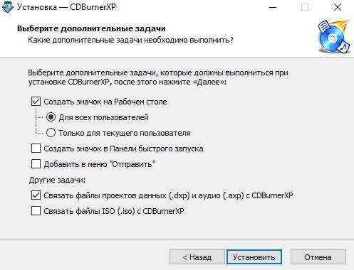Скачать простая программа для записи дисков на русском языке