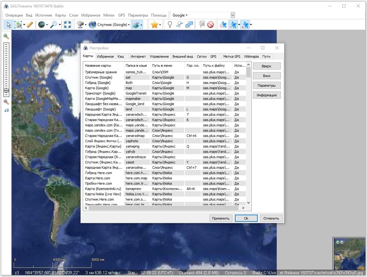 Sasplanet неизвестный код ответа 301 - 92c1