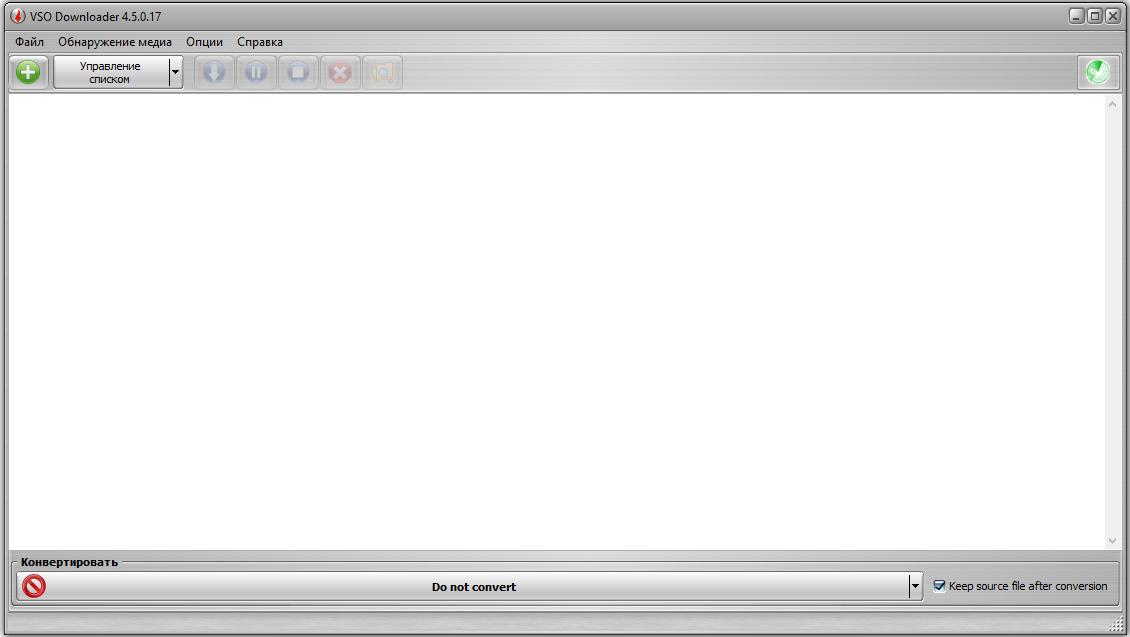 Downloader программе vso ключ к