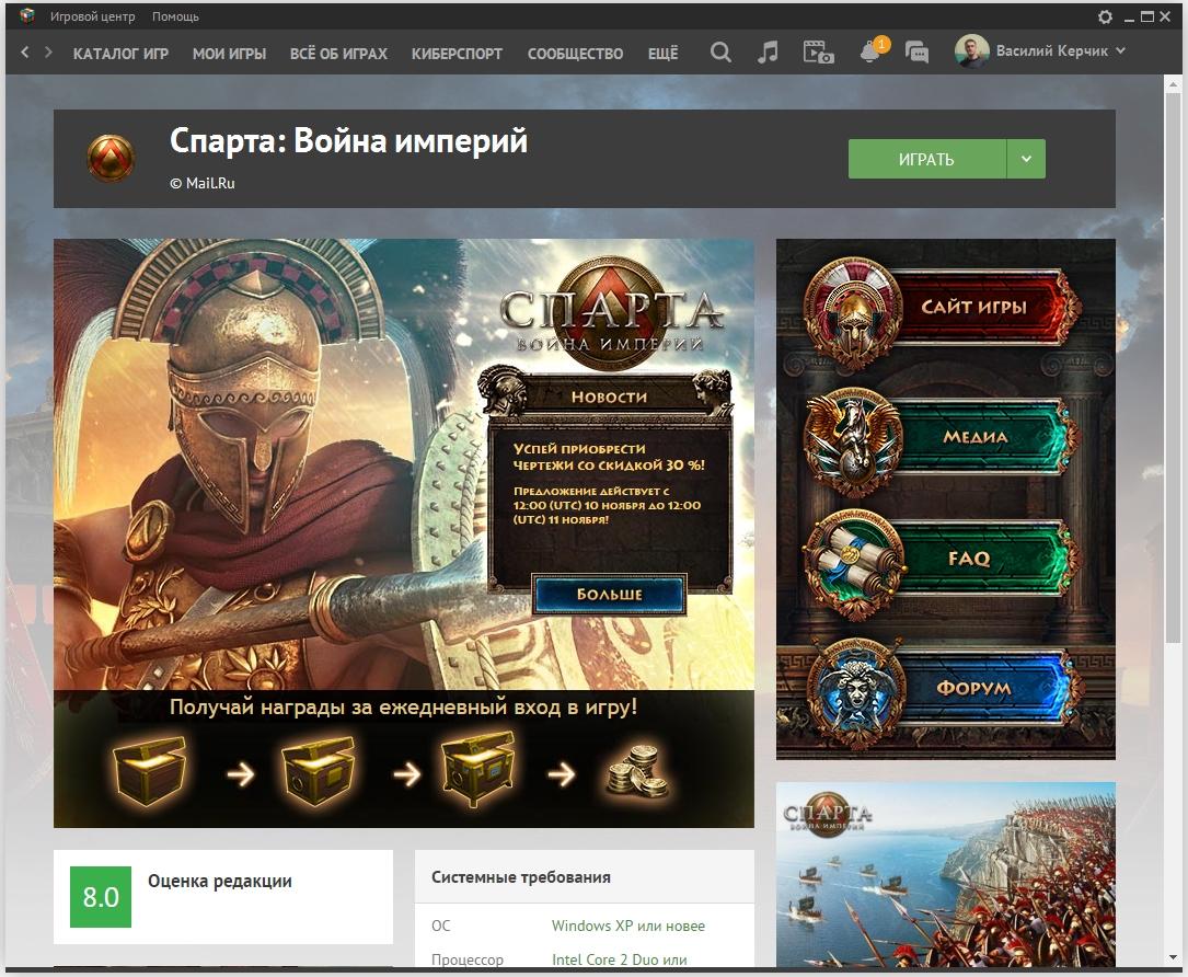 online casino deutschland freispiele ohne einzahlung