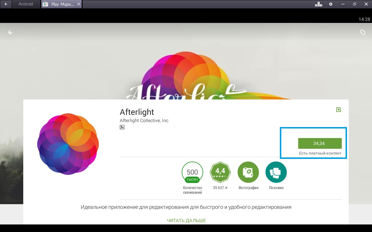 Afterlight 5