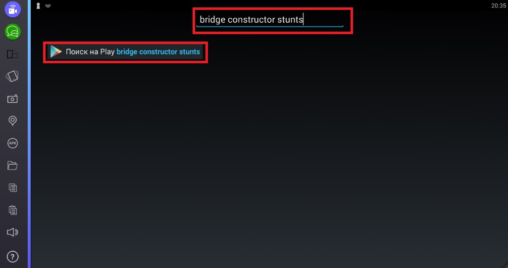 Bridge Constructor Stunts 5