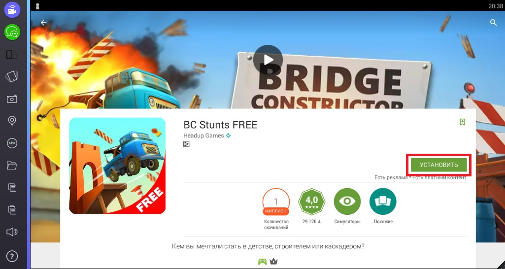 Bridge Constructor Stunts 7
