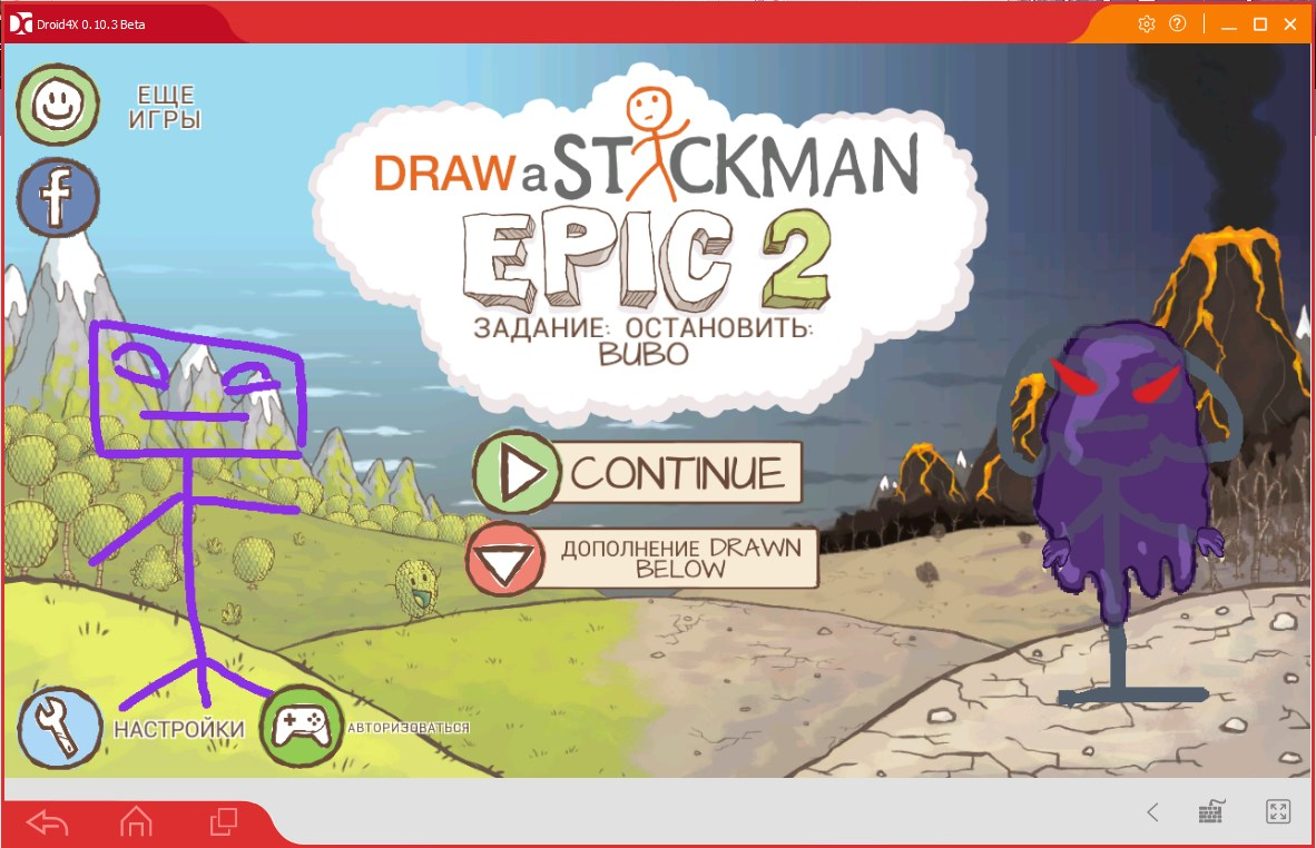 Draw a Stickman Epic 2 15