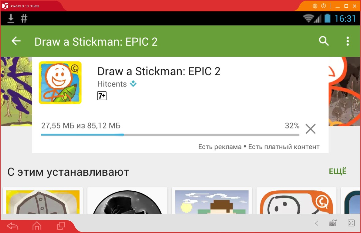 Draw a Stickman Epic 2 8