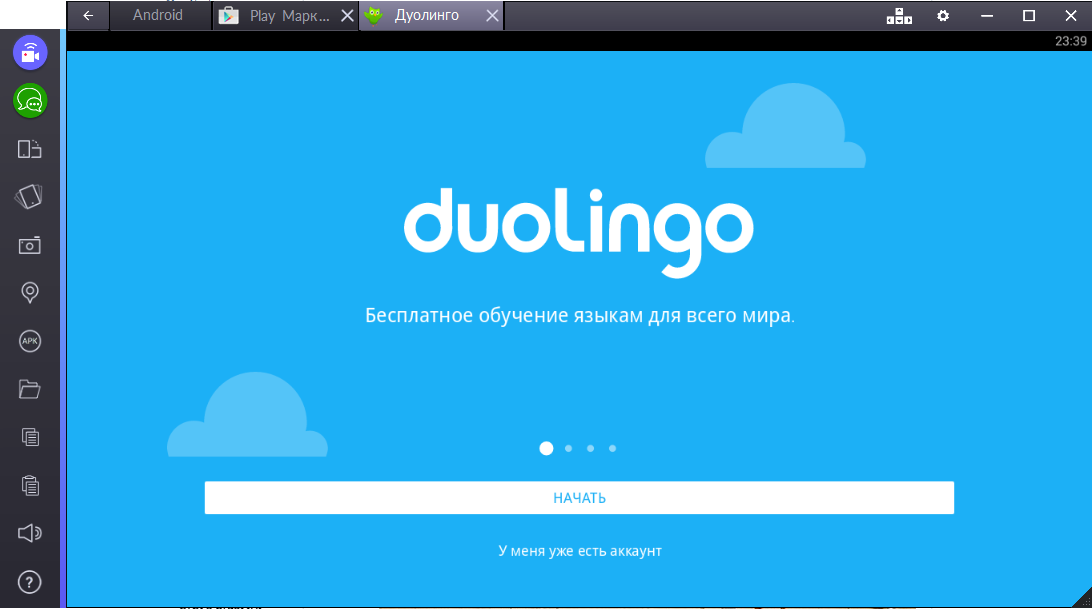 Duolingo21