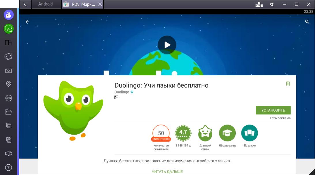 Duolingo17