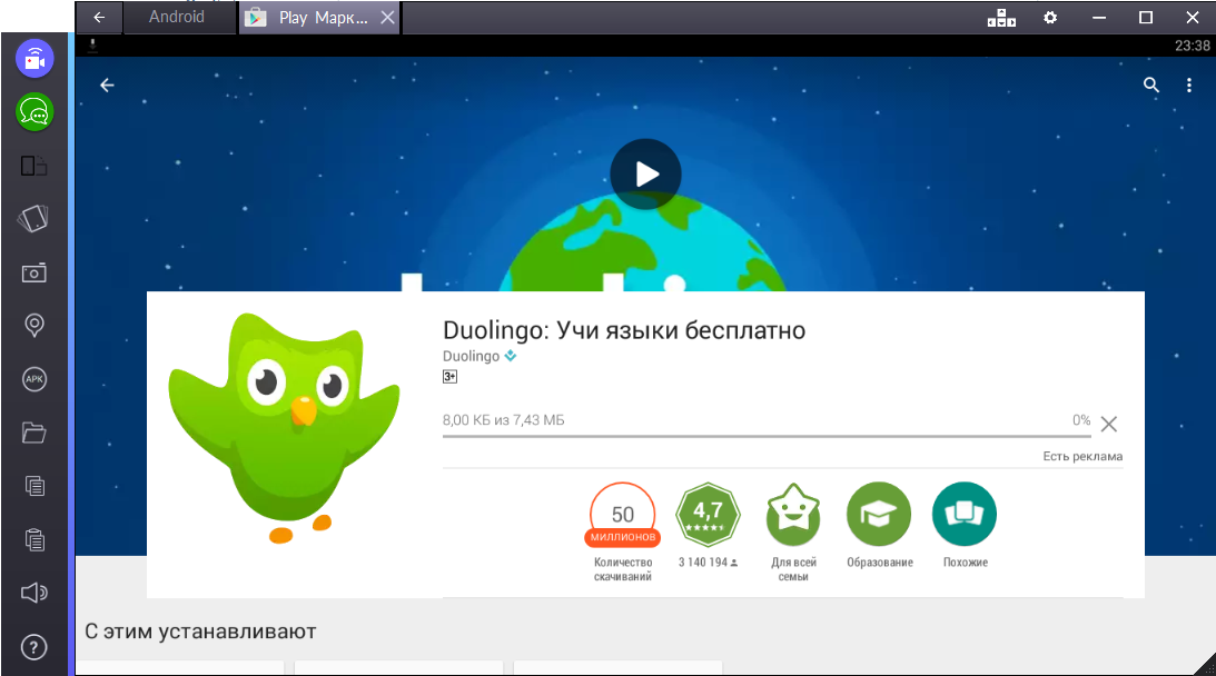 Duolingo19