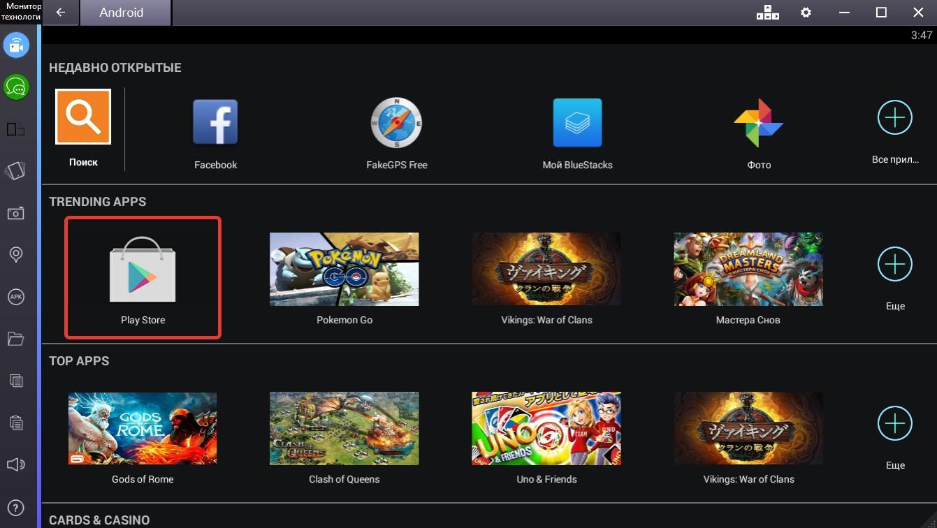 Flipagram поиск в Play Store