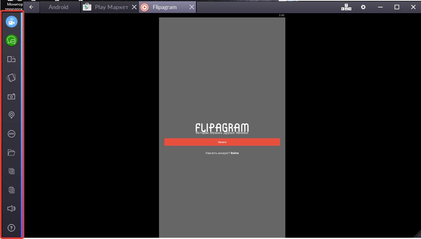 Flipagram 4