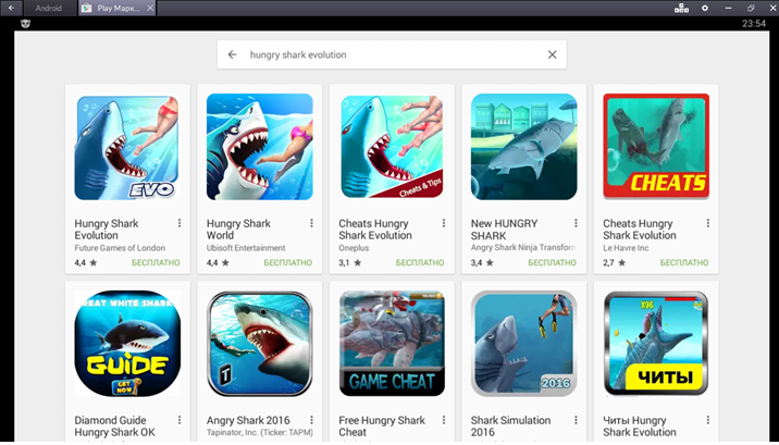 Ищем Hungry Shark Evolution