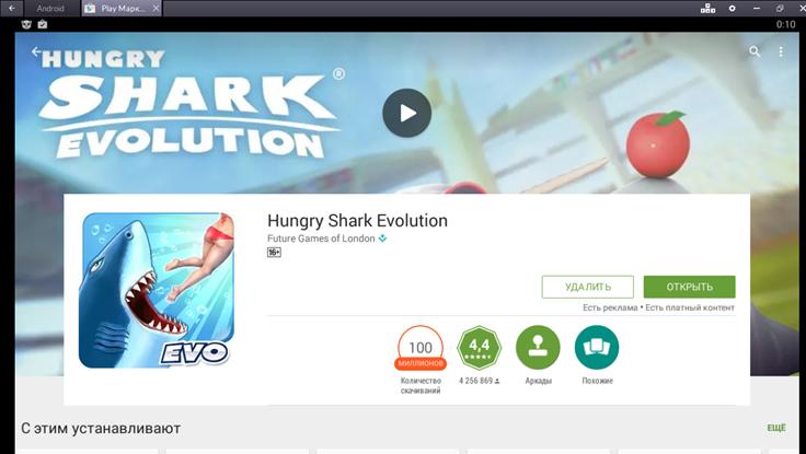 Начинаем играть в Hungry Shark Evolution