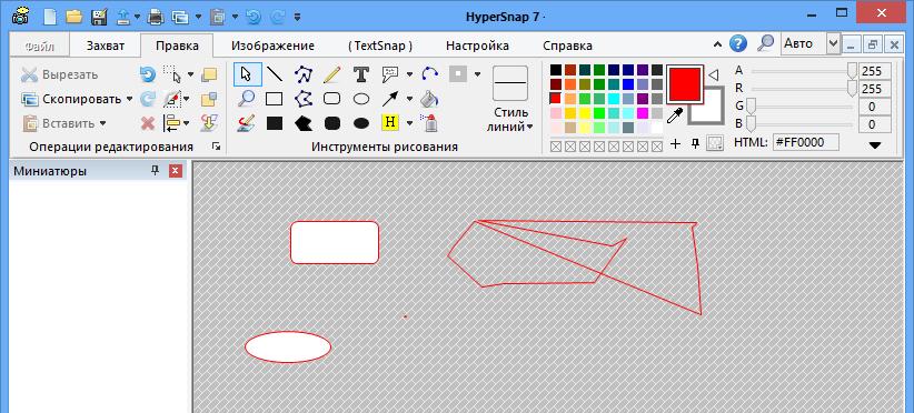 HyperSnap.7.27.002