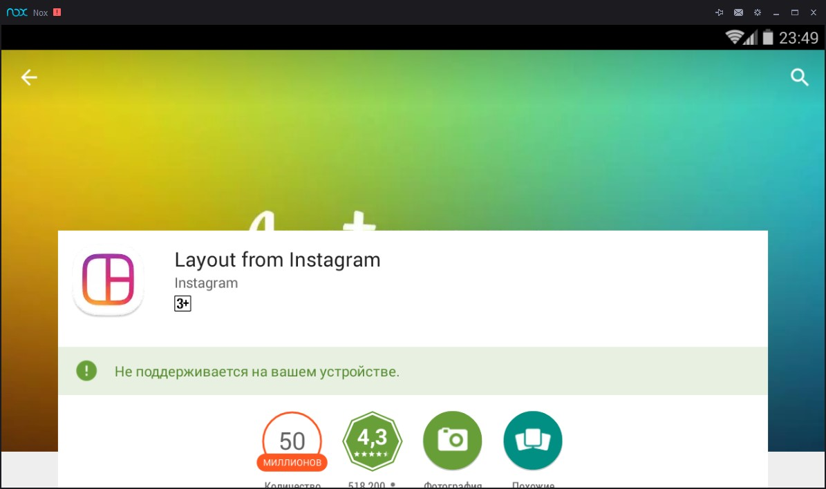 Layout from Instagram 6