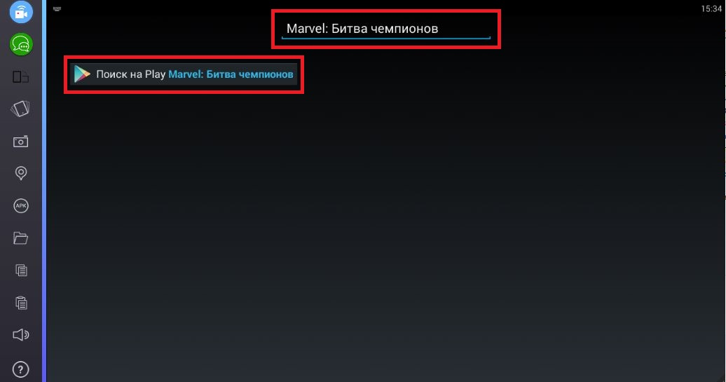 Marvel Битва чемпионов 4