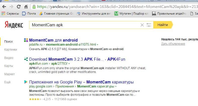 MomentCam APK