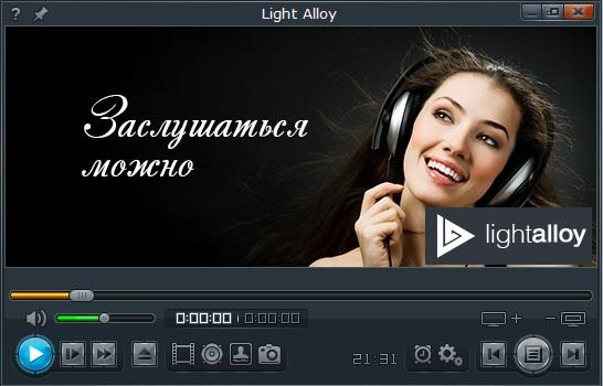 Мультимедиа плеер Light Alloy