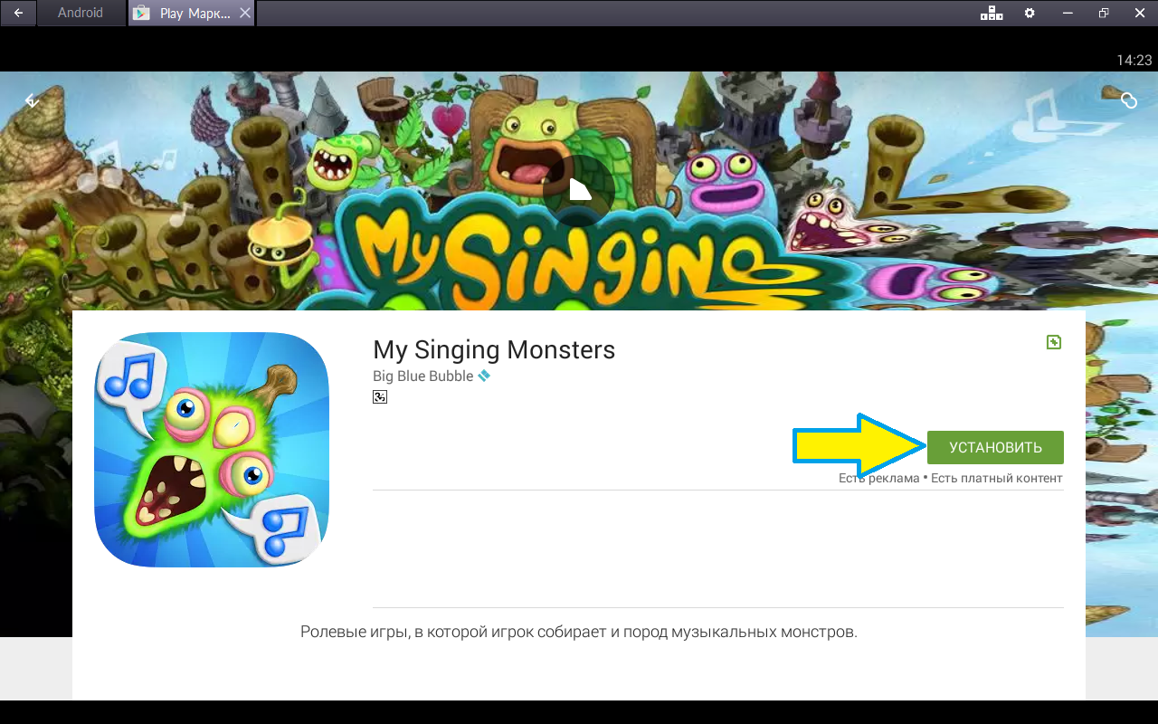 My Singing Monsters 7