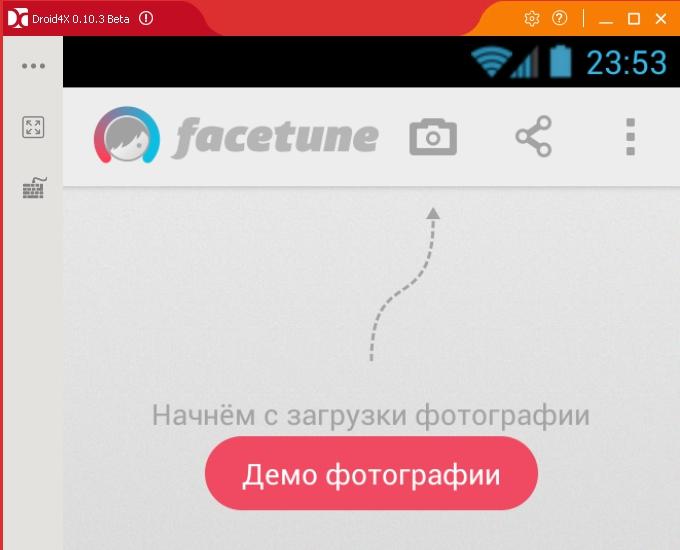 facetune4