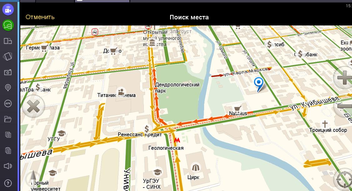 Навигатор Яндекс2