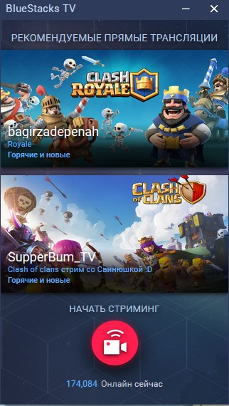 Новая функция BlueStacks TV