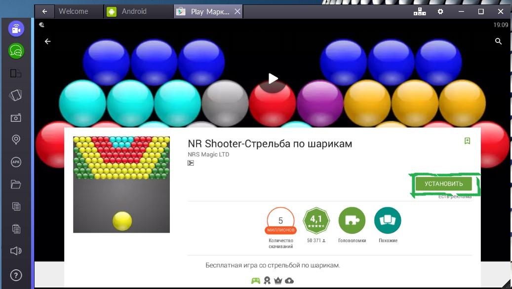 NR Shooter 4