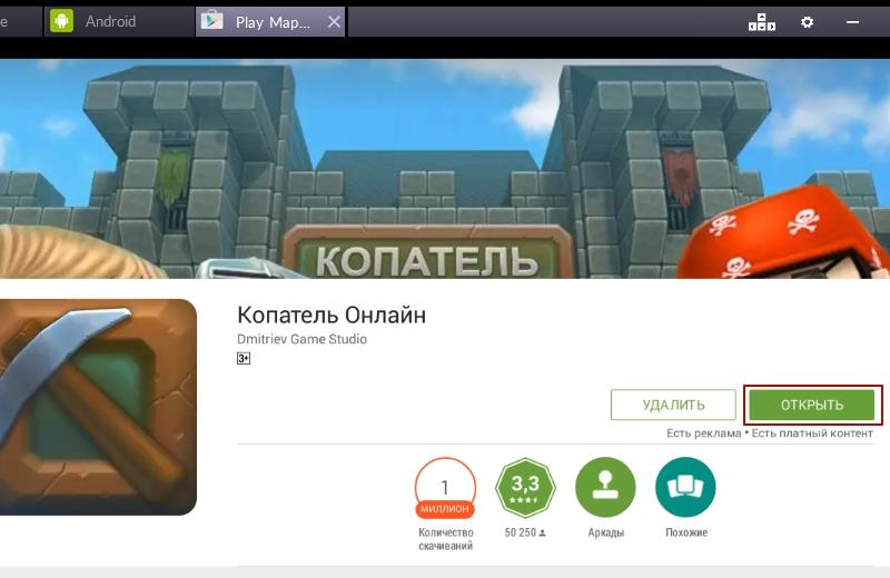 kopatel6
