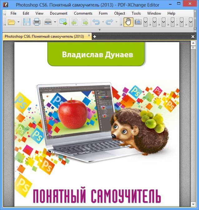 PDF-XChange.Pro.5.0.272.11