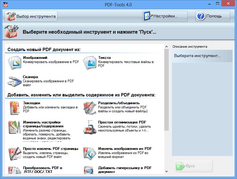 PDF-XChange.Pro.5.0.272.12