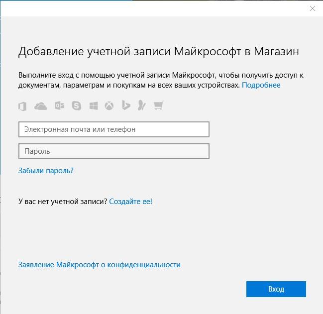 Photo Booth загрузка с сайта Microsoft
