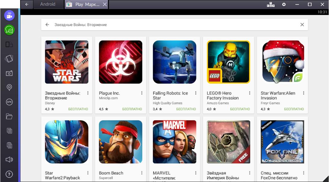 Кликните по иконке игры