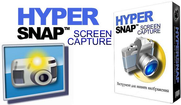Программа Hypersnap
