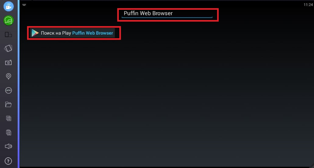 Puffin Web Browser 4