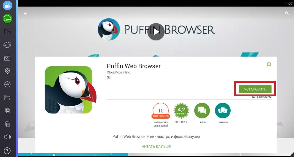 Puffin Web Browser 6