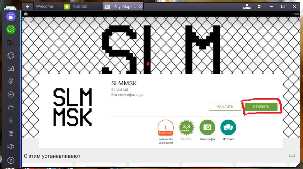 SLMMSK 7