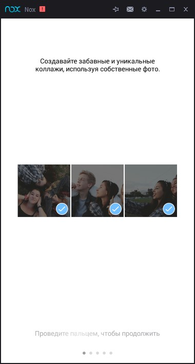 Layout from Instagram 13