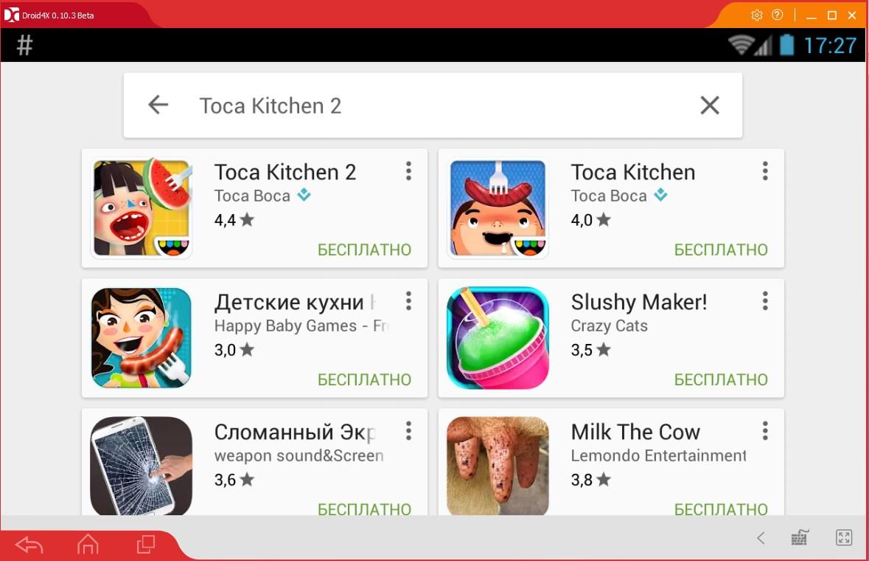 Toca Kitchen 2 6