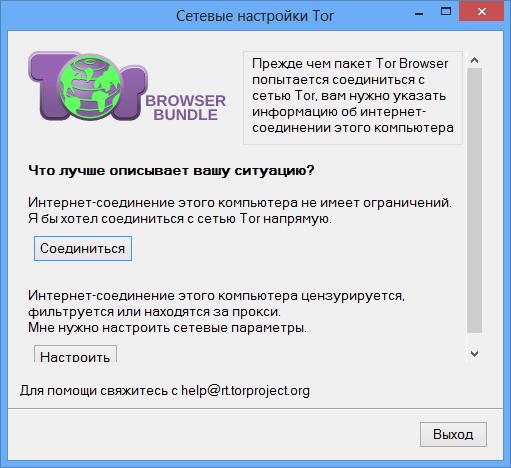 Tor.Browser.Bundle.v3.52