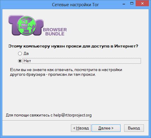 Tor.Browser.Bundle.v3.53
