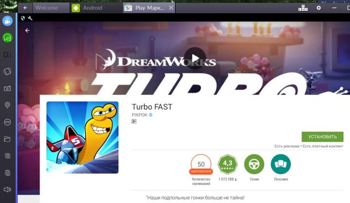 Игра Turbo Fast — весёлые гонки на улитках 3